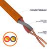 Rexant Кабель КПСнг(А)-FRLS 1x2x0,50мм²  REXANT (01-4902) 200м