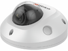 Hiwatch IPC-D542-G0/SU (4mm)