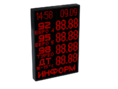 ITLINE ТК2-A25-3 Матричное табло для операторной АЗС
