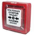ИПР 513-11Р