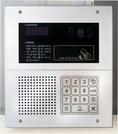 DRC-481LC