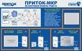 Приток-УМС-2-03-01