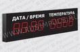 Импульс-206-D6x8xN2-T(h)