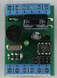 Домофон-СБ CD-2000А Контроллер