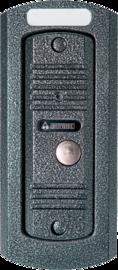 AVC-305 (PAL) антик врезная