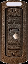 AVC-305 (PAL) Медь врезная