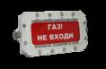СФЕРА МК Р (Компл.1)-А