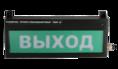 СФЕРА ВЗ комплект 1