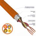 Кабель КПСЭнг(А)-FRHF 2x2x0,50мм² REXANT (01-4923-1) 200м