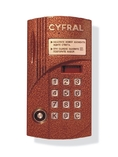 CCD-2094M/Т (ЦФРЛ.468369.006-01)