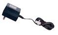 ARXX055 Зарядное устройство для аккумяторного фона