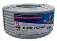 Кабель NUM-O (NYM) 2x2,5 мм², 20 м. , ГОСТ (01-8702-20)