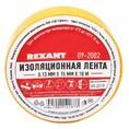 Изолента 19 мм х 25 м, желтая (упак. 5 роликов) REXANT (09-2202)