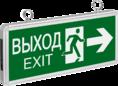 Светильник аварийный светодиодный ВЫХОД EXIT двухсторонний 3вт 1.5ч постоянный LED IP20 (71357 NEF-03)