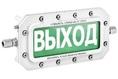 ТСВ-Exd-А-Прометей 220 В