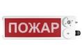 ТСЗВ-Exd-Н-Прометей 220 В