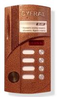 M-4M/Р (ЦФРЛ.468369.014-04)