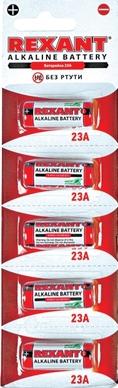 Батарейка 23A (30-1042) кратно 5шт