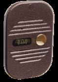 JSB-A03 AHD (медь)