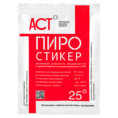 Пиростикер АСТ 25