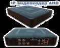 CVS IP видеокодер AHD