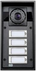 2N Helios IP Force - 4 кнопки вызова & HD камера &