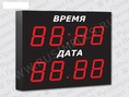 Импульс-410K-EURO-1ТD-2TD