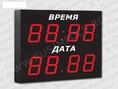 Импульс-410K-EURO-1ТD-2TDxZ8