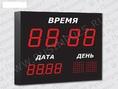 Импульс-410K-EURO-1ТD-2TD-3DN