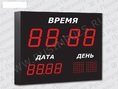 Импульс-413K-1TD-2TD-3DN
