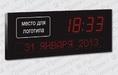 Импульс-411K-1TD-2DNxS6x96