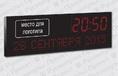 Импульс-413K-1TD-2DNxS8x96