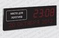 Импульс-415K-1TD-2DNxS8x96