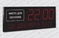 Импульс-421K-1TD-2DNxS8x96