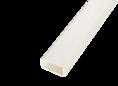 Кабельный канал 40х20х2000мм с перегородкой (белый) (040011S) SPL PROF