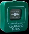 ИОПР 513/101-1