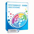 Модуль управления ИСО Орион исп. 4