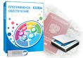 ПО Сканер (Cognitive Passport API)