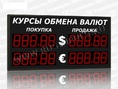 Импульс-310-2х2xZ5
