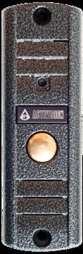 AVP-508 (PAL) антик
