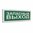 С2000-ОСТ исп.11 Запасный выход