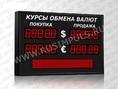 Импульс-306-2x2xZ5-S6x64