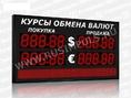 Импульс-313-2x2xZ5-S8x112