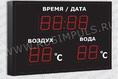 Импульс-206-D6x8xN3-TT