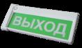 Призма-Р2М вариант 2