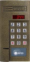 БВД-344F
