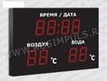 Импульс-209-D9x8xN3-TT