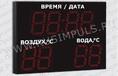 Импульс-235-D35x8xN3-TT