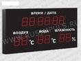 Импульс-206-D6x12xN4-TTW