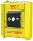МАКС-УДП